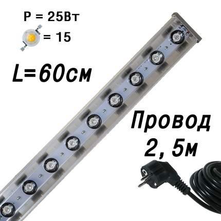 Фитолампа линейная для рассады Minifermer 2532 60 см биколор