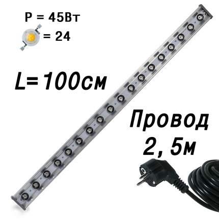 Фитолампа линейная для растений Minifermer 2542 100 см цветонос