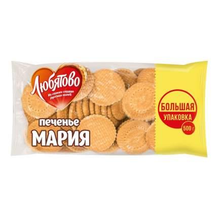 Печенье затяжное Любятово Мария 500 г