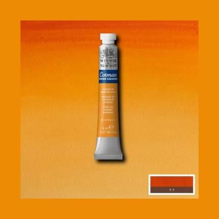 Акварель Cotman , 8 мл, оттенок оранжевый кадмий Winsor & Newton WN303090