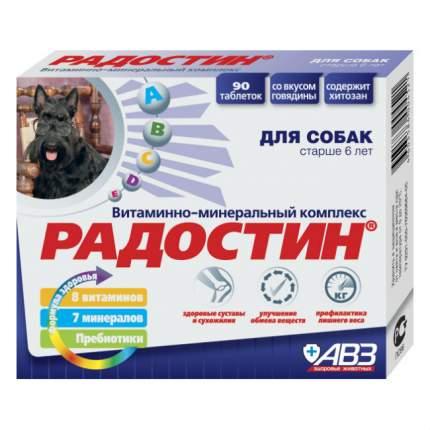 Витаминный комплекс для собак старше 6 лет АВЗ Радостин, 90 таб