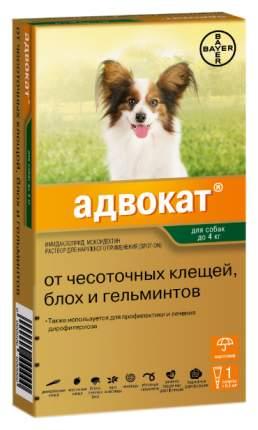 Капли для собак против паразитов Bayer Адвокат, до 4 кг, 1 пипетка, 0,4 мл