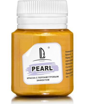 Акриловая краска LuxPearl , 20 мл, желтый перламутровый Luxart R8V20