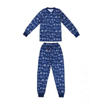 Пижама для мальчиков Bonito kids 4069-01 цв. темно-синий р.122