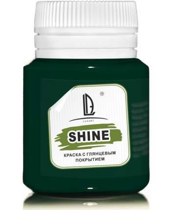 Акриловая краска LuxShine , темно-зеленый, 20 мл Luxart G12V20