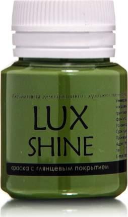Акриловая краска LuxShine , хаки, 20 мл Luxart G25V20