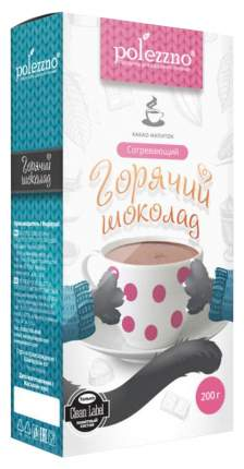 Какао-напиток Polezzno горячий шоколад согревающий 200 г