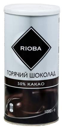 Горячий шоколад 50% Rioba 1 кг