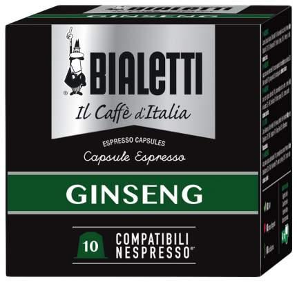 Капсулы Биалетти Ginseng стандарта Nespresso женьшень 10 шт