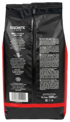 Кофе в зернах Egoiste эспрессо 1 кг