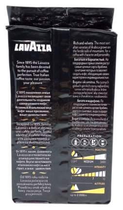 Кофе молотый Lavazza Oro Mountain Grown 250 г