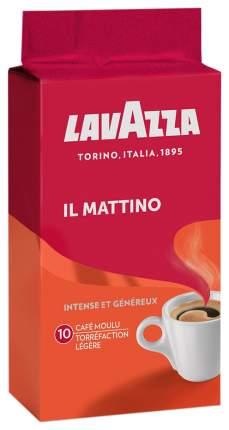 Кофе молотый Lavazza Mattino 250 г