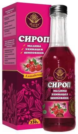 Сироп малина-шиповник 330 г