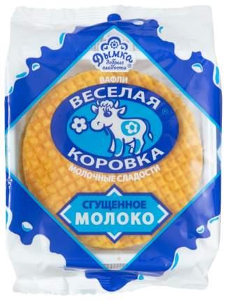 Вафли Веселая Коровка Дымка сгущеное молоко 150 г