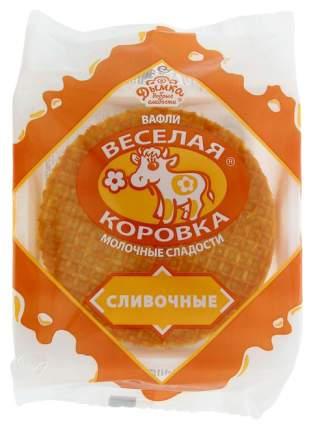 Вафли Дымка Веселая Коровка сливочные 150 г