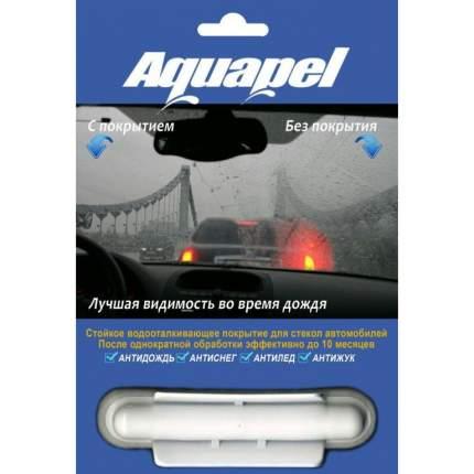 Антидождь для стекла Aquapel