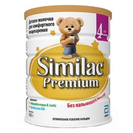 Молочная смесь Similac Premium 4 от 18 мес. 900 г