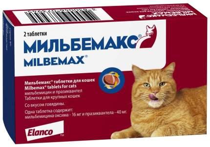 Антигельминтик Elanco Мильбемакс для взрослых кошек всех пород 2 таб