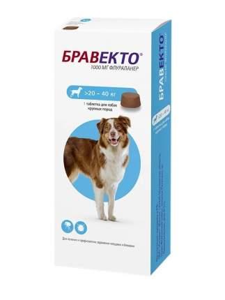 Таблетки для собак против блох и клещей Intervet Бравекто, 20-40 кг, 1 таб по 1000 мг
