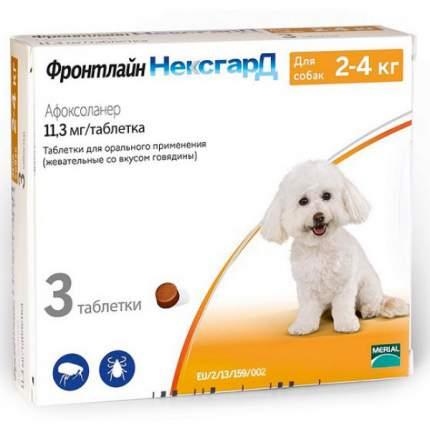 Таблетки для собак против блох и клещей Frontline Фронтлайн Нексгард 2-4кг, 3таб по 11,3мг