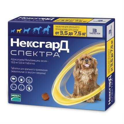 Таблетки для собак от блох глистов клещей Frontline НексгарД Спектра 3,5-7,5кг 3таб 18,8мг