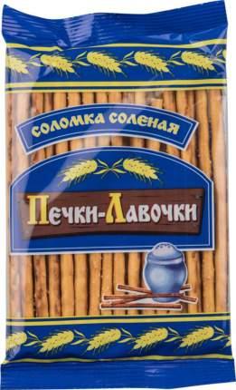 Соломка Печки-Лавочки соленая 40 г