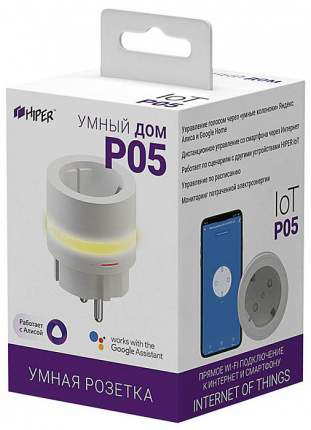 Умная розетка HIPER IoT P05 работает с Алисой (White)