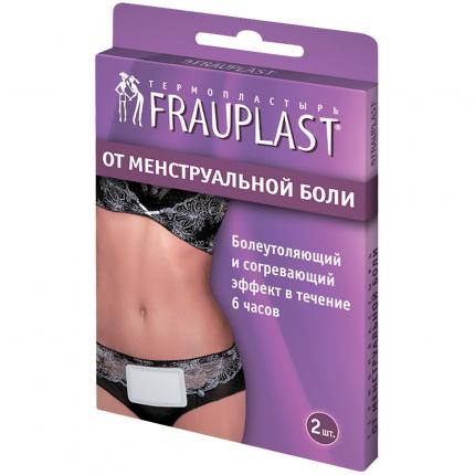 Термопластырь от менструальной боли FRAUPLAST 2 шт.