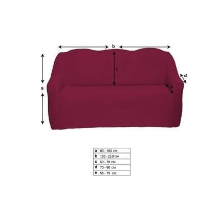 Комплект чехлов на трехместный диван и два кресла плюшевый Venera, бордовый