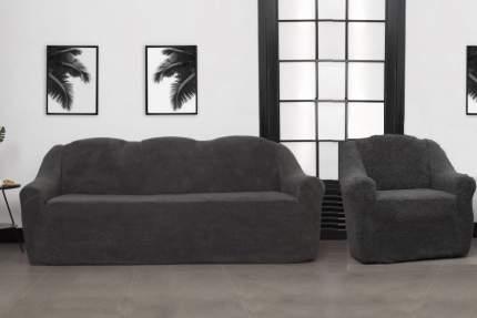 Комплект чехлов на диван и кресла плюшевый Venera, цвет темно-серый, 3 предмета