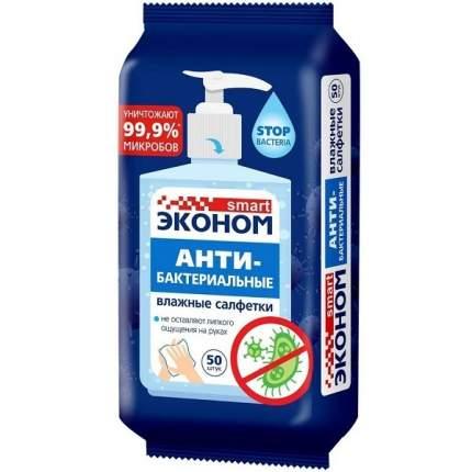 Салфетки влажные антибактериальные Эконом smart №50 (санитайзер)