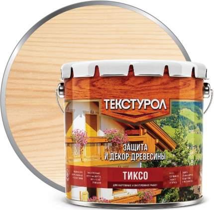 Деревозащитное средство Текстурол Тиксо Бесцветный 3 л