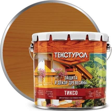 Деревозащитное средство Текстурол Тиксо Тик 3 л