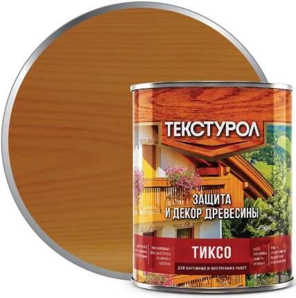 Деревозащитное средство Текстурол Тиксо Тик 1 л