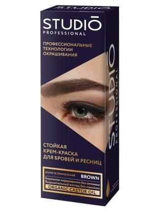 Комплект для окрашивания бровей и ресниц STUDIO PROFESSIONAL коричневый 50+30 мл