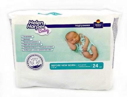 Подгузники для новорожденных и недоношенных Helen Harper Baby 1-3 кг, 24 шт.