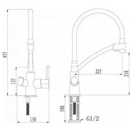 Смеситель для кухонной мойки LEMARK Comfort LM3070C черный