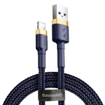 Кабель Baseus Cafule Cable 1м Blue/Gold