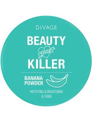 Пудра рассыпчатая для лица Divage Beauty Killer Banana Powder №01