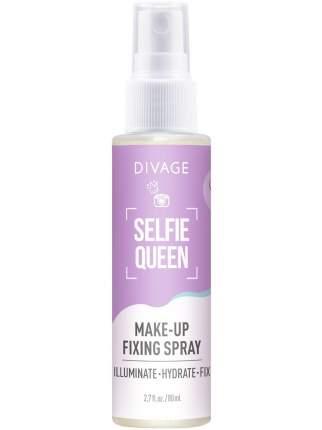 Спрей для фиксации макияжа Divage selfie queen