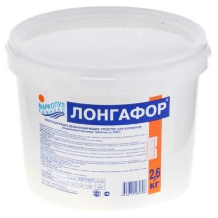 Дезинфицирующее средство для бассейна Маркопул Кемиклс Лонгафор М15 2,6 кг
