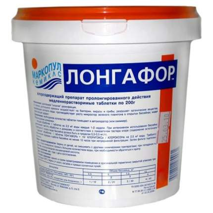 Дезинфицирующее средство для бассейна Маркопул Кемиклс Лонгафор М09 5 кг