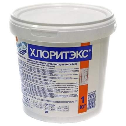 Дезинфицирующее средство для бассейна Маркопул Кемиклс Хлоритэкс М26 1 кг