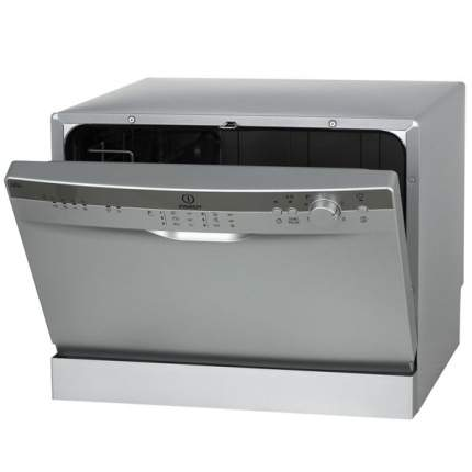 Посудомоечная машина компактная Indesit ICD 661 S EU silver