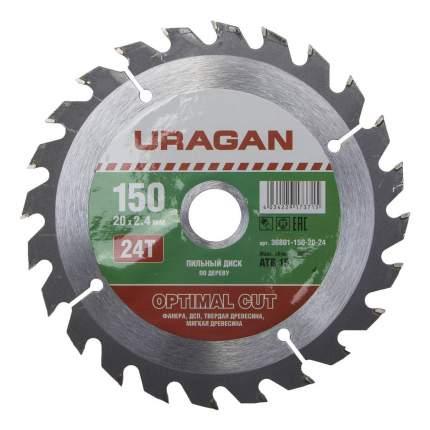 Диск по дереву для дисковых пил Uragan 36801-150-20-24