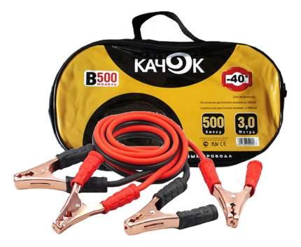 Провода пусковые Качок 500А B500
