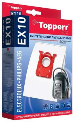 Пылесборник Topperr 1404 EX 10
