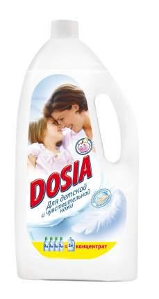 Dosia концентрат ополаскивателя для белья для детской и чувствительной кожи, 2 л