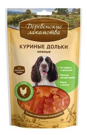 Лакомство для собак Деревенские лакомства Куриные дольки нежные, 90г