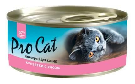 Консервы для кошек Pro Cat, креветки, рис, 100г